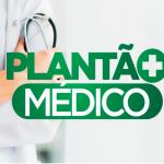 Prefeitura de Riacho de Santana/RN implanta plantão médico aos Sábados e Domingos
