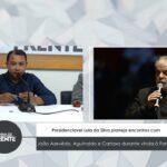 Lula da Silva planeja encontros com João Azevêdo, Aguinaldo e Cartaxo durante vinda à Paraíba – VEJA VÍDEO